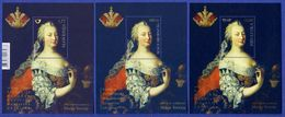 CROATIA SLOVENIA HUNGARY 2017 300th ANNIVERSARY OF THE BIRTH OF MARIA THERESA JOINT ISSUE - MNH - Joint Issues