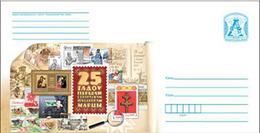 Belarus 2017 25Y First Belarusian Stamp Regular Stationery Cover MNH - Belarus