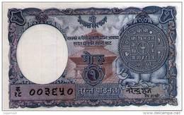 NEPAL ONE RUPEE BANKNOTE KING TRIBHUVAN 1951 AD PICK NO.1 AUNC - Nepal