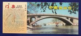 1400 Years Ago Single-hole Stone Arch Bridge,China 2004 Zhaozhou Bridge Park Admission Ticket Pre-stamped Card - Bridges