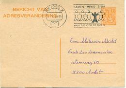 Bericht Van Adresverandering Nr. 26 - IV - Stamped Stationery