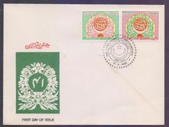 PAKISTAN 1988 FDC - 41 Years Of Independence, First Day Cover - Pakistan