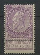 2F Papier Blanc Fine Barbe **   Leopold II De Belgique  Gomme Originale  Sans Charnière Cote 6405 E - 1893-1900 Schmaler Bart