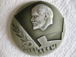 RUSSIE Médaille Russe En Aluminium LENINE 1918 1968  , 50 AET BAKCM - Unclassified