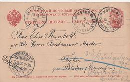 Russie Entier Postal Pour L'Allemagne 1900 - Briefe U. Dokumente