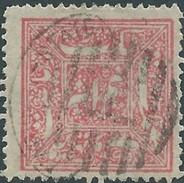 INDIA ESTATES PRINCIPES OF THE INDE - Faridkot 1932 - Half Anna -Used - Faridkot