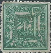 INDIA ESTATES PRINCIPES OF THE INDE - Faridkot 1932 - Half Anna -Mint - Faridkot
