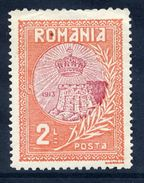 ROMANIA 1913 Annexation Of Southern Dobrudja 2 L. LHM / *.  Michel 236 - 1881-1918: Charles I