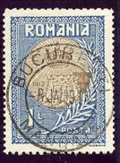 ROMANIA 1913 Annexation Of Southern Dobrudja 1 L.used..  Michel 235 - 1881-1918: Charles I