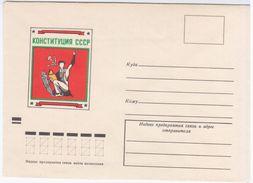 Russia USSR 1971 Constitution, Soviet Propaganda - 1923-1991 URSS