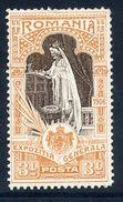 ROMANIA 1906 Bucharest Exhibition 3 L. MH / *.  Michel 207 - 1881-1918: Charles I