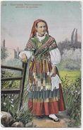 Portugal - Costumes Portugueses -Mulher De Âncora . - Europe