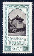 ROMANIA 1906 Bucharest Exhibition 40 B.  MH / *.  Michel 202 - 1881-1918: Charles I