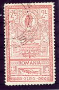 ROMANIA 1903 Opening Of Post Office Building  2 L.  Used.  Michel 159 - Used Stamps