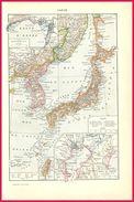 Carte Du Japon (recto) Art Japonais (verso) Larousse 1907 - Vieux Papiers