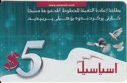 KURDISTAN(North IRAQ) - Asia Cell Prepaid Card $5, Used - Iraq