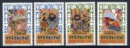 FAROE ISLANDS 1986 Skrimsla Ballads  MNH / **.  Michel 130-33 - Faroe Islands