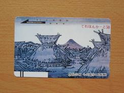 Japon Japan Free Front Bar, Balken Phonecard - 110-5000 / Village And View Of Mount Fuji / Bars On Back - Japan