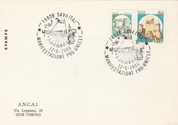 1986 SAVA Italy PRO UNICEF EVENT COVER Card Stamps Un United Nations - UNICEF