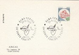 1986 Italy UNICEF SPORT AID AFRICA EVENT COVER Card Stamps Un United Nations - UNICEF