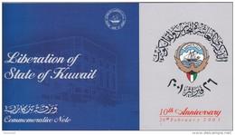 KUWAIT 1 DINAR 2001 P-CS2 POLYMER 10TH Liberation DAY UNC WITH COMMEMORATIVE FOLDER */* - Kuwait