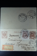 Russian Latvia : Registered Postcard K 16 Uprated  Alt Autz 1913 Kurland - 1857-1916 Impero
