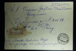 Russian Latvia : Registered Cover Bilderlingshof Bulduri 1917  To Riga - Covers & Documents