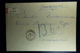 Russian Latvia : Registered Cover Kurland Goldingen Kuldiga 1901 - 1857-1916 Empire