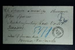 Russian Latvia : Registered Cover 1890 Dunaburg  Daugavpils To Hannover Germany - 1857-1916 Empire