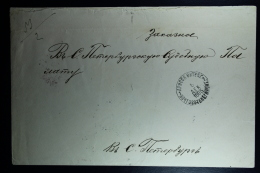 Russian Latvia : Cover 1893 Witebsk  Drissa  Mixed Stamps - 1857-1916 Imperium