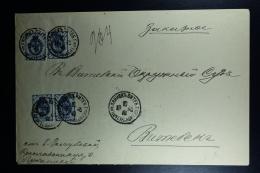 Russian Latvia : Cover 1898  Witebesk Dunaburg - 1857-1916 Empire