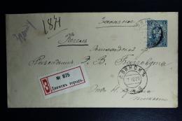 Russian Latvia : Registered Stationary Uprated Cover 1907 Witebsk  Dunaburg  U47 - 1857-1916 Imperium