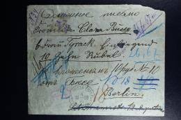 Russian Latvia : Registered Cover Wert-Zettel 1899 Kurland Llluxt  To Berlin Waxed Sealed - 1857-1916 Imperium