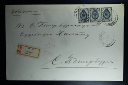 Russian Latvia : Cover 1901 Kurland Libau Liepaja Registered - 1857-1916 Imperium