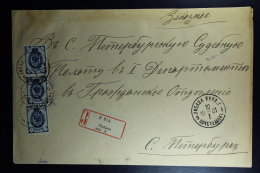Russian Latvia : Registered Cover 1901 Kurland Libau Lippaja - 1857-1916 Imperium