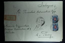 Russian Latvia : Registered Cover 1900 Kurland Libau - 1857-1916 Imperium