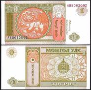 Mongolia 1 TUGRIK ND 1993 P 52 UNC (Mongolei, Mongolië, Mongolie) - Mongolia