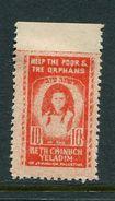 "Help The Poor & Orphans Beth Chinuch Yeladim Seal Reklamemarke Poster Stamp Vignette Hinged 3/4 X 1 3/8"" - Cinderellas"