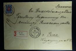 Russian Latvia : Registered Cover 1902 Ligat To Riga - Storia Postale