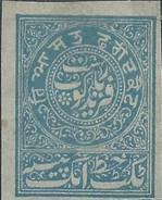 INDIA ESTATES PRINCIPES OF THE INDE - Faridkot - Mint -1P - Faridkot