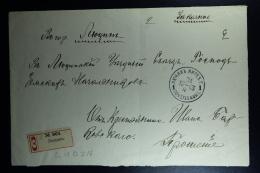 Russian Latvia : Registered Cover 1903 Witebsk Ludsen - 1857-1916 Imperium