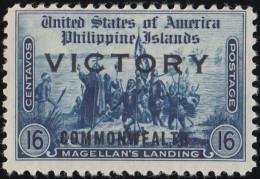 PHILIPPINES - Scott #491 Magellan's Landing 'Overprinted' / Mint H Stamp - Philippines