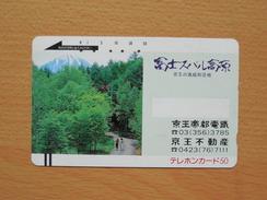 Japon Japan Free Front Bar, Balken Phonecard - 110-5040 / Wald, Forest, Foret, Mount Fuji - Japan