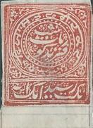 INDIA ESTATES PRINCIPES OF THE INDE - Faridkot - Mint- 1P  A Nice Margin And A Pretty Rare Color - Faridkot