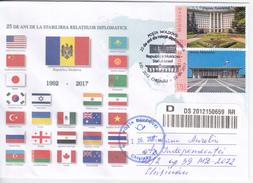 2017 , Moldova , Moldavie ,  25 Years Of Diplomatic Relations Moldova - Israel ; Special Cancellation - Moldavie