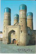 CPM 10X15. OUZBEKISTAN . BOUKHARA Char-Minor Madrassah (XIX ° S.) - Ouzbékistan