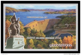 North Korea 2017 Mih. 6389B (Bl.942B) Paektusan Hero Youth Power Station (imperf) MNH ** - Korea, North