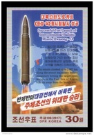 North Korea 2017 Mih. 6398B Intercontinental Ballistic Missile Hwasong-14 (imperf) MNH ** - Korea, North