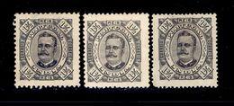 ! ! Portuguese India - 1895 D. Carlos 1 1/2 R (All 3 Perfs) - Af. 139 - MH - India Portoghese