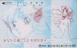 Télécarte Japon / 110-011 - MANGA EROTIQUE - EROTIC ANIME Japan Phonecard - EROTIK Telefonkarte - 9263 - Comics